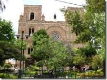 Park Calderon