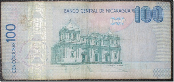 100 Cordoba note (about $4.50)